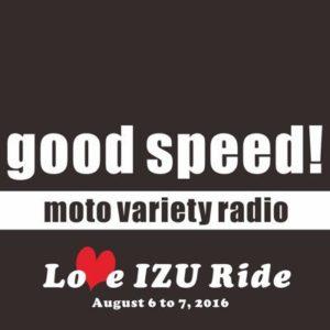 good speed love izu ride